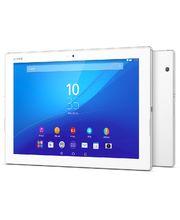 Sony Xperia Z4 Tablet Wi-Fi, SGP712, bílý