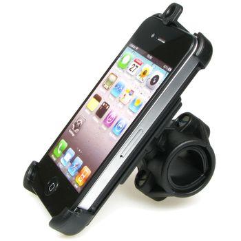 Sestava SH držáku pro Apple iPhone 4 s držákem na řídítka na kolo pro uchycení telefonu
