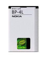 Baterie Nokia BP-4L pro Nokia E52, E63, E90, N810, 1500mAh
