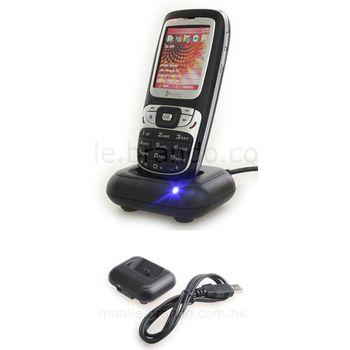 Kolébka Brando USB Cradle - HTC S310 Oxygen