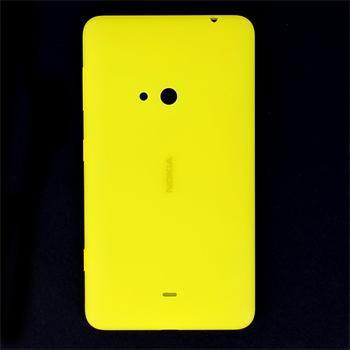 Náhradní díl kryt baterie pro Nokia Lumia 625, žlutý