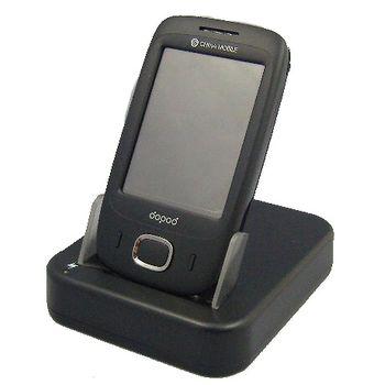 Kolébka SC USB Cradle - HTC Touch Viva + nabíječka