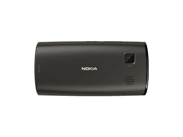 obsah balení Nokia 500 Black/Black + záložní zdroj a nabíječka Belkin Battery Pack 1000mAh (vč.micro USB kabelu) F8M158cw