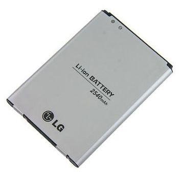 LG baterie BL-54SH pro Optimus F7, 2540mAh, Li-Ion, eko-balení