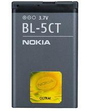 Baterie Nokia BL-5CT pro Nokia C5-00, C6-01, 6303i, 1050mAh