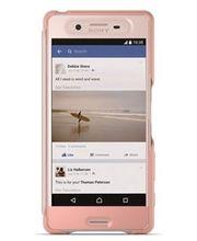 Sony flipové pouzdro SCR50 pro Xperia X, růžové
