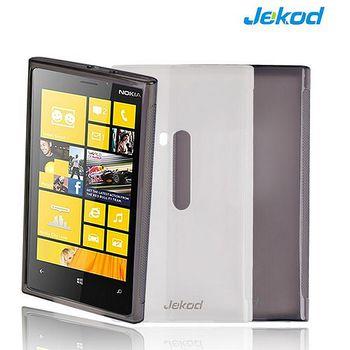 Jekod TPU silikonový kryt Nokia Lumia 820, bílá