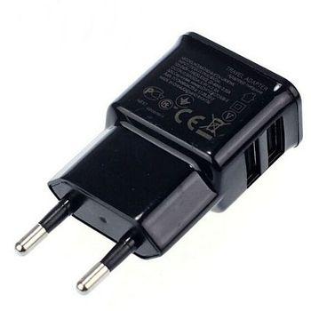 Síťová nabíječka microUSB/2x USB 1A + microUSB datový/ nabíjecí kabel 0,95m